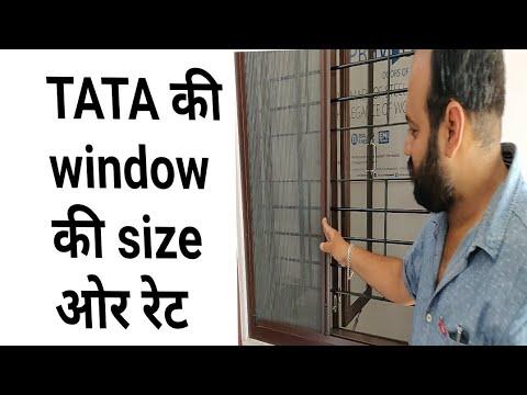 Window in Vasai, खिड़की, वसई, Maharashtra   Get Latest