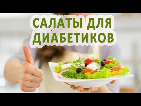 Норма инсулина в крови натощак и после еды