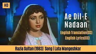 Aye Dil E Nadan with English lyrics and translation - Razia
