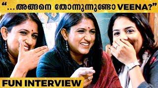 Happiness Project-ൽ ഞാൻ കണ്ടെത്തിയ Happiness- Dhanya Varma Fun Interview | IB