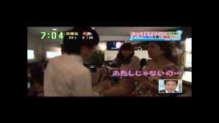 大阪 梅田 婚活バー シングルスバー ティアラ - YouTube