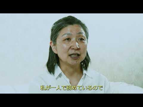 Тодорхойлох цэг: Такахаши Кимико