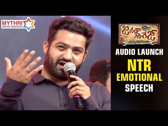 NTR Emotional Full Speech | Janatha Garage Movie Audio Launch | Samantha