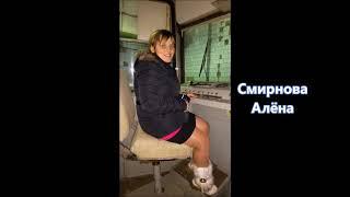 Курсы Водителей трамвая. Ярославль