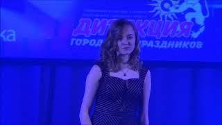 Таранова Анастасия Там нет меня