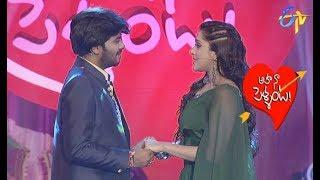 Rashmi ,Sudheer Performance | Aha Naa Pellanta | Ugadi Special Event | 18th March 2018 | ETV Telugu