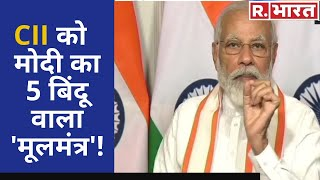 CII के कारोबारियों से अपने संबोधन में PM Modi ने कही ये 5 बड़ी बातें! Full Speech