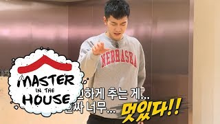 "Lee Seung Gi - ""Russian Roulette""(Red Velvet) Dance Cover [Master in the House Ep 12]"