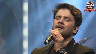 Lab Par Aaye Thumri | Javed Ali | Bandish Bandits |Live Stage Performance