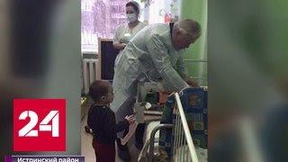 Украденное счастье: маленький Егор просится к маме