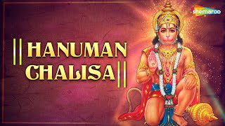 HANUMAN CHALISA with Hindi & English Lyrics | Jai Hanuman Gyan Gun Sagar | हनुमान चालीसा