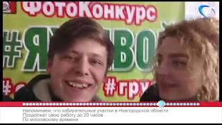 53 секунды: выборы Президента РФ, молодежная акция #мойвыбор2018