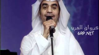 تحميل اغاني رابح صقر - هموم الدنيا - 7AMOODY MP3