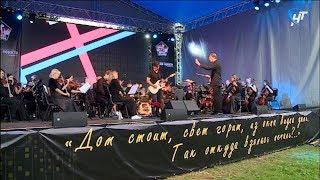 Гитарист Юрий Каспарян и его проект «Симфокино» вернулись в Великий Новгород с концертом