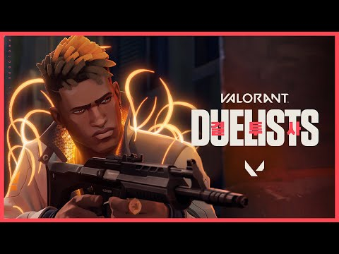 Valorant Launches Today, Receives Battlepass