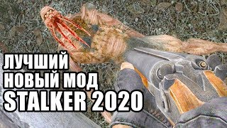 НОВЫЙ и ЛУЧШИЙ мод STALKER 2020!! STALKER SFZ Project Episode Zero #2
