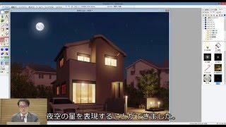 Piranesi6.2動画PSコンテンツ4のご紹介2
