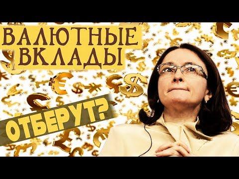 Ипотечный брокер хабаровск