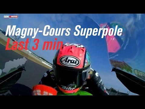スーパーバイク世界選手権 SBK 第8戦フランス(マニクール・サーキット) スーパーポールのハイライト動画