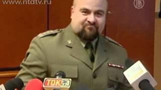 Прокурор выстрелил в себя в ходе пресс-конференции