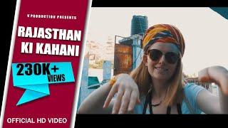 Rajasthan ki Kahani|official HD Video|1 N Only   - YouTube
