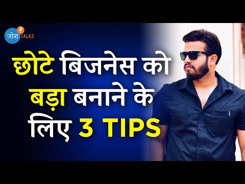 12 Failures के बाद बनाया 80 LAKH का Business | Girijesh Kumar Adimani | Josh Talks Hindi