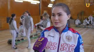 UTV. Чемпионка Европы по фехтованию уфимка Адэлина Бикбулатова рассказала о своей победе