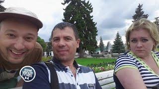 Вечерний Ургант. Селфи с незнакомцами,  выпуск 339 от 09.09.2014