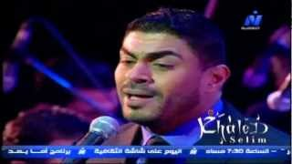 اغاني حصرية خالد سليم .. ظلمت/ Khaled Selim Zalamt تحميل MP3