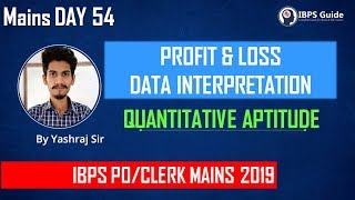 MAINS DAY 54 | TIME & WORK DI | IBPS PO/CLERK MAINS 2019 | QUANT | By Yashraj Sir