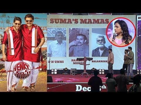 suma-about-her-mamalu-at-venky-mama-musical-night