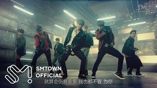 SUPER JUNIOR M 슈퍼주니어 M 'Break Down' MV