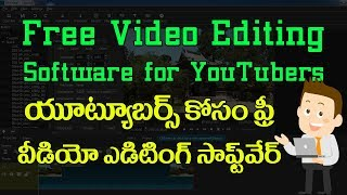 vsdc video editor tutorial free software [HINDI]