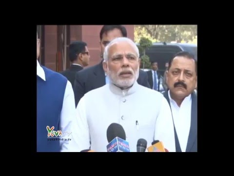 PM Shri Narendra Modi's statement to the media ahead of Budget Session of Parliament, 2016