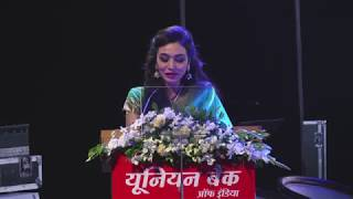 MEGHANA KAUSHIK successfully anchors the prestigious Foundation day of UBI.