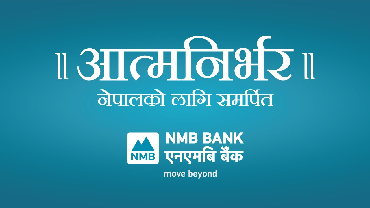 NMB Bank Corporate TVC