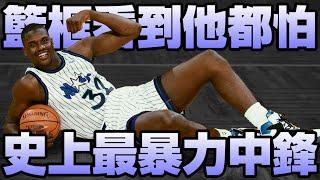 NBA傳奇 - 【Shaquille O'Neal】摧毀籃框的巨漢