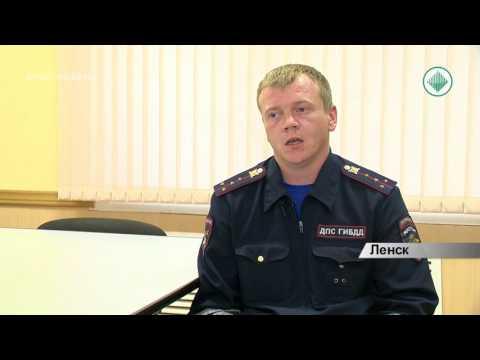 В ДТП в Ленском районе погибла девушка, еще двое пострадали