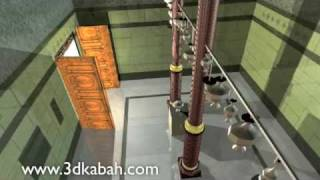 preview picture of video 'A Look Inside The Kabah 1 min'