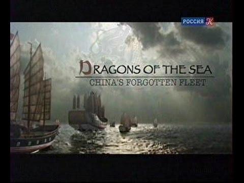 1405. Морские драконы ЧЖАН ХЕ. Часть 1 онлайн видео