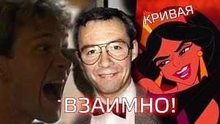 Все киногрехи Алексея Михалева. Переводчик 90-х