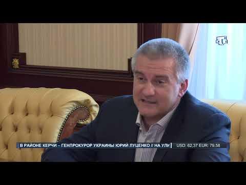 Сергей Аксёнов поручил составить списки граждан, нуждающихся в улучшении жилищных условий