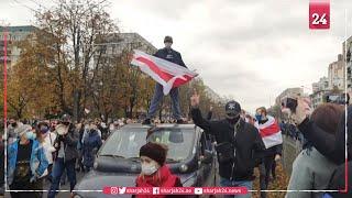 معارضة بيلاروسيا تدعو لإضراب عام وتظاهرات حاشدة ضد لوكاشنكو