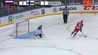 RUSSIA - FINLAND. EHT-2019. SHOOTOUT (07/02/2019)