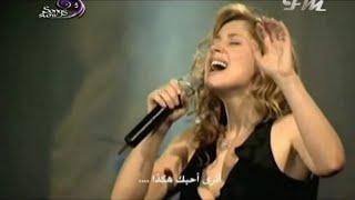 Lara Fabian - Je T'aime _ لارا فابيان -  أحبك