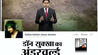 Criminal Sukha Kahlon Uploaded Video On Facebook From Jail-2