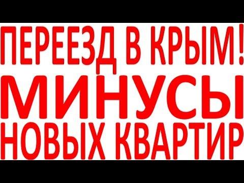 Владимир храмов севастополь в одноклассниках