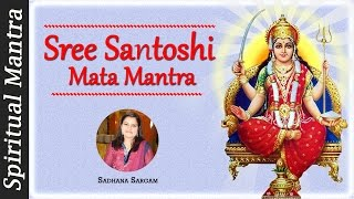 Jai Santoshi Maa - Shree Santoshi Mata Mantra By   - YouTube