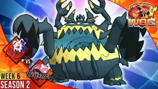 Guzzlord  - (Pokémon) - GUZZLORD'S TIME TO SHINE! New York Mankeys VS Milwaukee Pokemon WBE League Week 6 w/ ShadyPenguinn