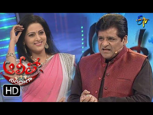 Ali Tho Saradaga – 12th June 2017 – Full Episode | Yamuna | ETV Telugu